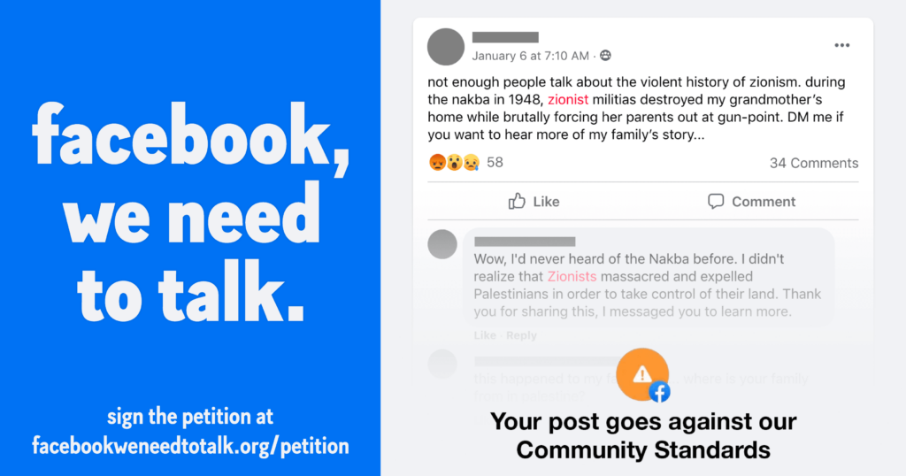 Facebook post with a orange alert and text - your post goes against our Community Standards. A blue square on the left side with white text - facebook, we need to talk. sign the petition at facebookweneedtotalk.org/petition.